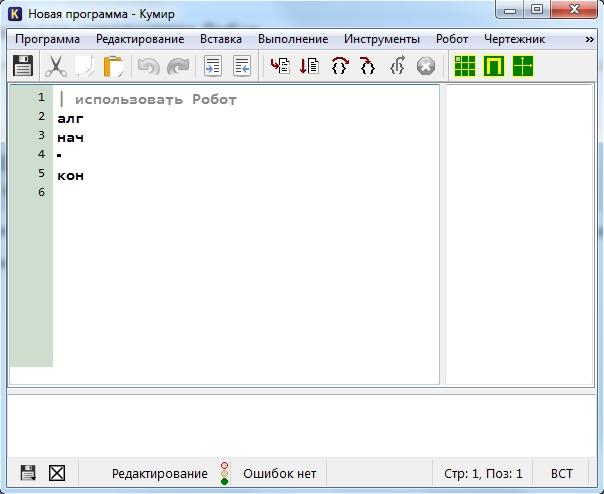 Программа кумир скачать бесплатно для windows 7