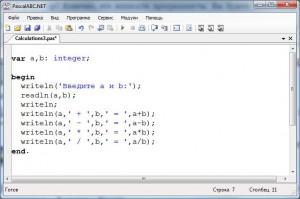 Пример программы на языке Pascal