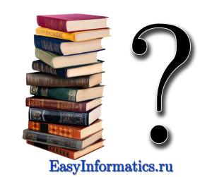 Как определить количество информации